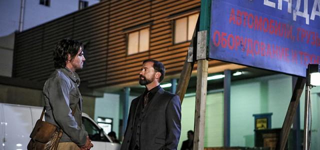 "Arrow Season Premiere Description: ""Legacy"""